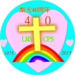 5A (03)