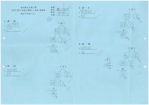 img-713115611-0001