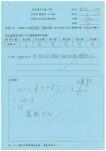 img-717102702-0003