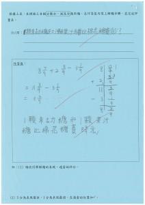img-717102702-0004